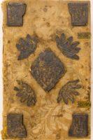 Так называемое Евангелие без сигнатур, Мамоничи, 1600 г.