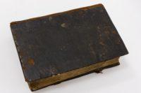 Евангелие учительное. Вильна, 1595 г.